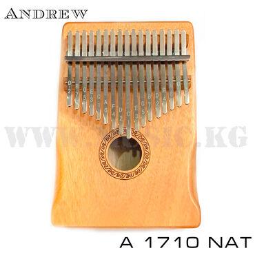 Другие музыкальные инструменты - Кыргызстан: Калимба A 1710 NATБренд: AndrewКорпус: Специальный вырез для удобной