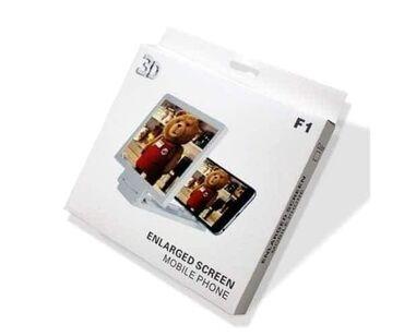 Ostalo   Zitorađa: 1050 din Prenosivi 3D Uveličavajući Ekran za mobilni telefon omogućava