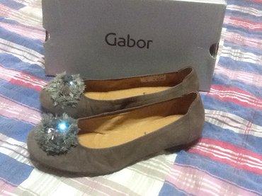 Продаю новые замшевые балетки gabor в Лебединовка