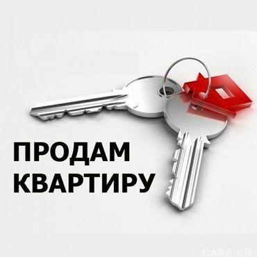 квартиры гостиничного типа в бишкеке в Кыргызстан: Продается квартира: 2 комнаты, 51 кв. м