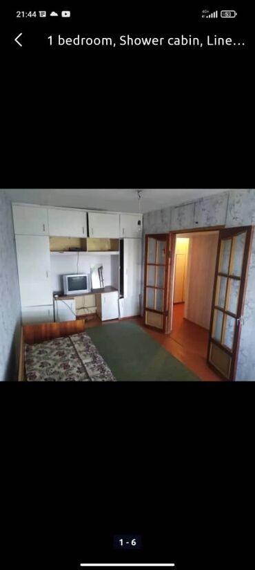 13592 объявлений: 1 комната, Душевая кабина, Постельное белье, Парковка