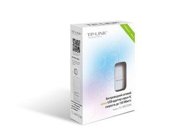 Wi-Fi адаптер TP-LINK TL-WN823NUSB-адаптер - предназначен для