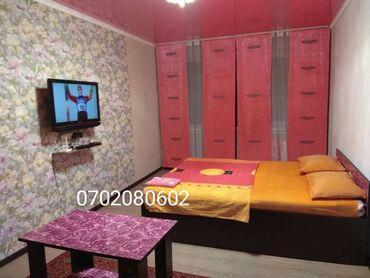Недвижимость - Кой-Таш: 1 комната, Постельное белье, Кондиционер, Бытовая техника, Без животных