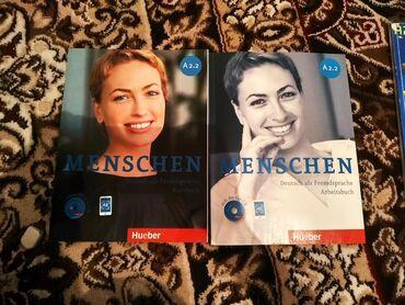 """Книга по немецкому языку """"Menschen a2.2""""Есть и DVDОригинал!Не"""