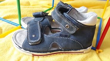 Braon kozne sandale broj pitajte - Srbija: POLLINO kozne sandale u odlicnom stanju! Broj 25