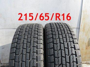 Продаю зимние японские шины. 215/65/R16. в Бишкек