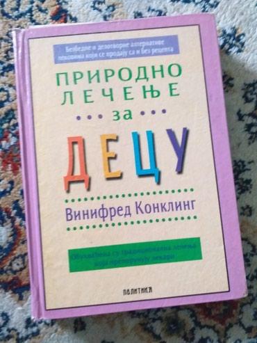 Knjiga za lecenje dece prirodnim putem - Bujanovac