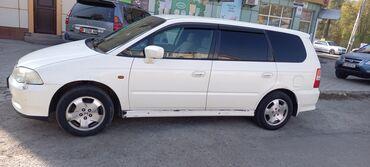 термопрокладки бишкек in Кыргызстан | ДРУГОЙ ДОМАШНИЙ ДЕКОР: Honda Odyssey 2.3 л. 2000 | 289500 км