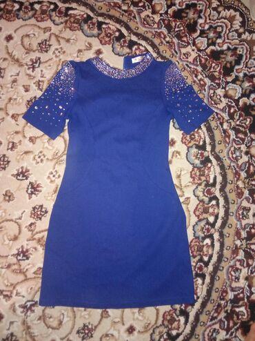 Токмок платье