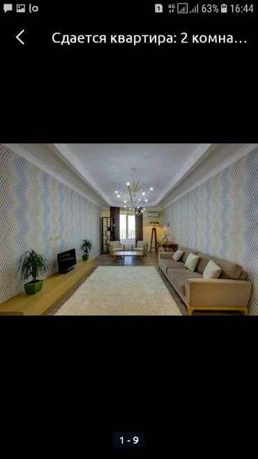 Сдается квартира: 2 комнаты, 108 кв. м, Бишкек