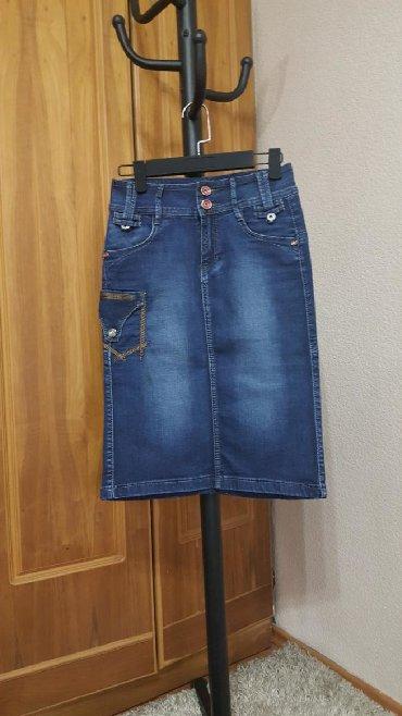 Акция цена юбка джинс НОВАЯ размер М