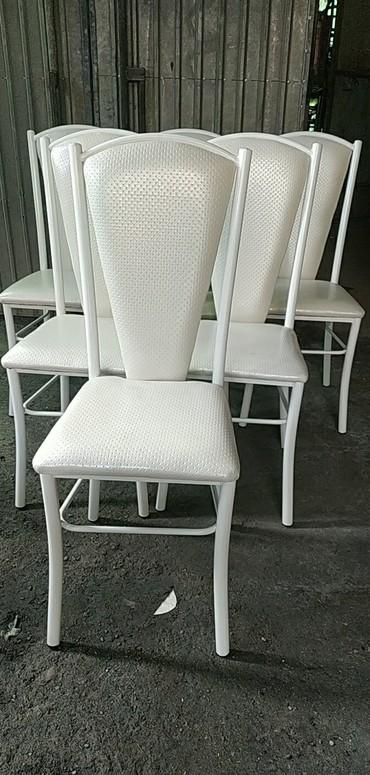 Стулья, стулья, стулья, металические