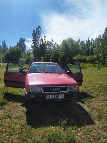 в Кашат: Audi 100 1.8 л. 1988 | 210000 км