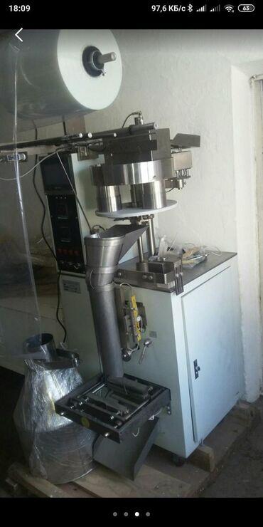 Оборудование для бизнеса в Токмак: Продаю упаковочный аппарат для васовки семечки рис кристаллики любые