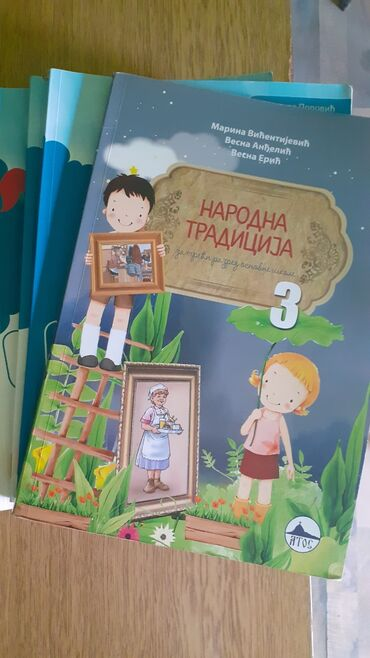 Knjige, časopisi, CD i DVD | Sabac: Knjige za treci razred