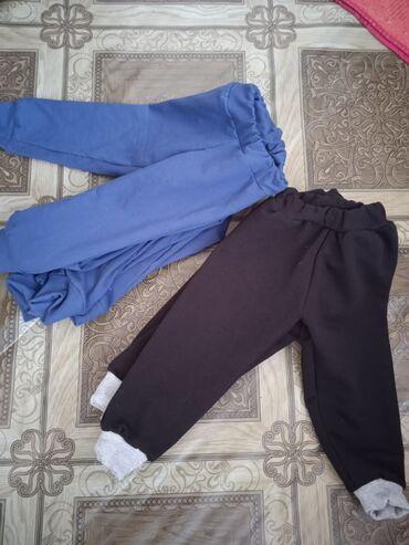1 детский штаны топлые 70.90. /2 талстовки саштанами 650. детские