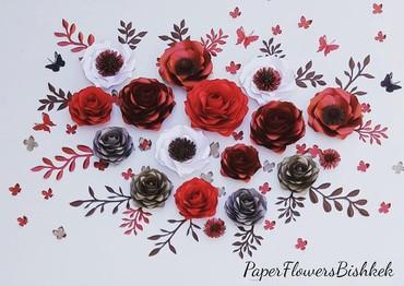 декор бишкек цены в Кыргызстан: Декор Бумажные Цветы