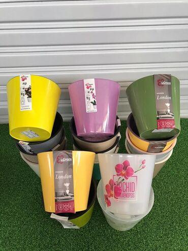 Цветочные горшки Производство турция Ёмкость 1,5л Фирма Fiji
