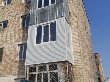 плитка 2 х конфорочная в Кыргызстан: Продается квартира: 2 комнаты, 40 кв. м