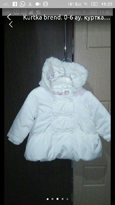 белье для девочек в Азербайджан: Kurtka 3-6 ay. курточка на 3-6 месяцев. для девочки. в хорошем