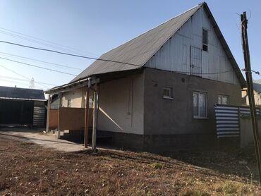 хаггис элит софт 4 цена бишкек в Кыргызстан: 70 кв. м, 4 комнаты, Забор, огорожен