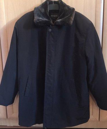 Куртка полупальто  Ситикласс Cityclass®️🇨🇳 56 размер  Подклад и ворот сь в Бишкек