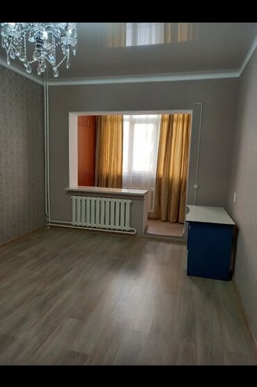 Apartment for sale: 1 bedroom, 34 sq. m