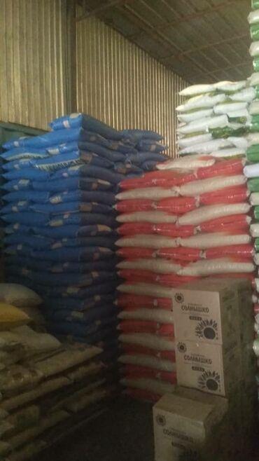 гипсокартон оптом бишкек цена в Кыргызстан: Рис сахар май ун общий продукты оптом доставка бишкек