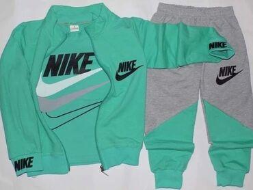 Paket odeće - Krusevac: Nike trodelni kompletićiCena 2.150dinaraBrušeni