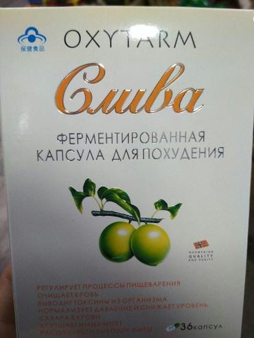 Новинка! Новинка! Новинка! в Бишкек