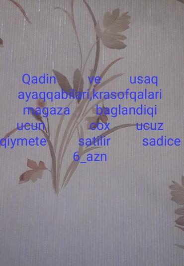 uşaq idman bosonojkaları - Azərbaycan: Obtum ve dene ile ala bilersiz.magaza baglanma ile elaqedar ucuz