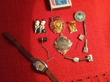 Спорт и хобби - Токмок: Продам в Токмаке из СССР пишите есть Ватсапп