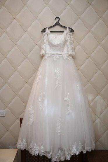 Продаю свадебное платье, размер в Бишкек