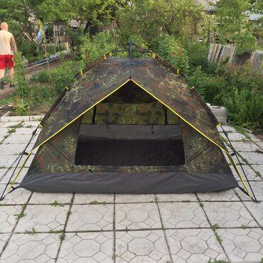 Палатка 🏕 «хаки» 2х1,65 м, высота 1,3 м, 2 двери, 2 окна (с москитной