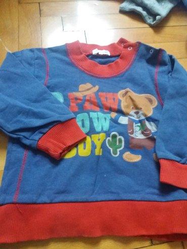 Dečije jakne i kaputi | Sokobanja: Dulsevi za decu po 299.pogledajte i ostale moje oglase