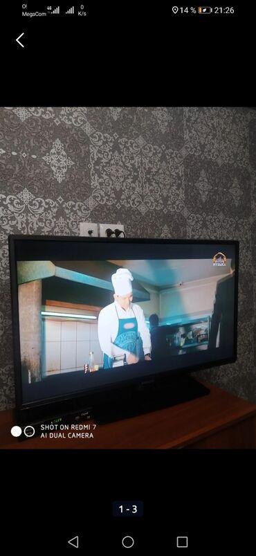 ТВ и видео - Кыргызстан: Куплю Плазму 50дьюмов