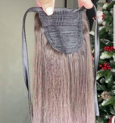 Шиньон хвостик натуральные волосы