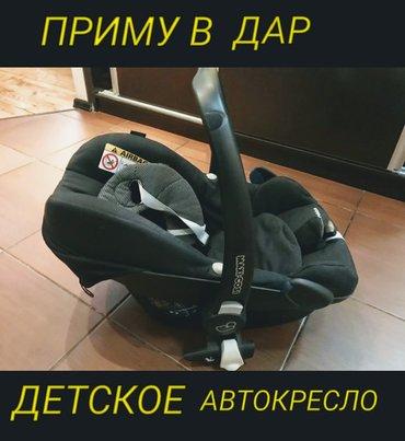 ad-image-41137770