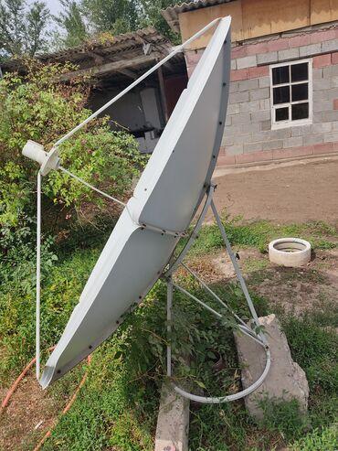 Электроника - Орловка: Спутниковая антенна, диаметр 180 см. Село Чым-Коргон