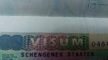 шенгенская виза в Кыргызстан: Виза в Италию