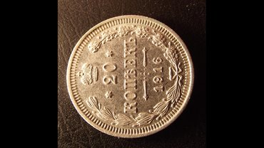 Продаю Серебряную монету 20 коп. 1916 г. в Бишкек