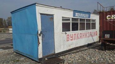 Продаю вагон-вулканизацию  с полным комплектом оборудования (балансиро в Бишкек