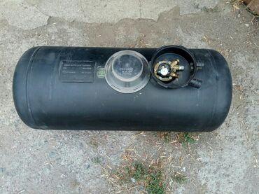 доставка газовых баллонов in Кыргызстан | ГАЗОВЫЕ БАЛЛОНЫ: Продается баллон для ГБО 80 литровый без мультиклапана. Фирма SAKA