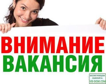"""Девушек для регистрации набираем в информационный центр """"FayizGroup"""". в Бишкек"""