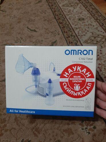 Ингаляторы, небулайзеры - Кыргызстан: Небулайзер компрессорный новый покупали в прошлом году использовали 1