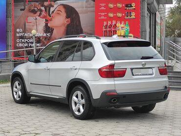 аристон 50 литров цена ош in Кыргызстан   КОТЛЫ, ВОДОНАГРЕВАТЕЛИ: BMW X5 3 л. 2008   260000 км