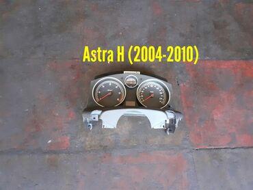 pribor - Azərbaycan: Opel Astra H Pribor