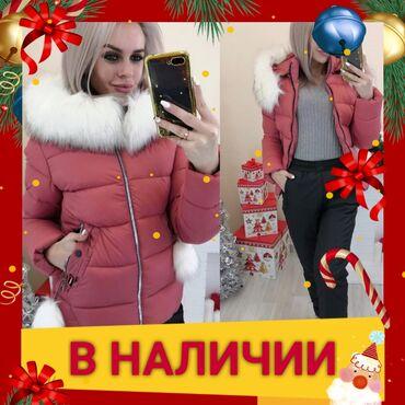 Резинки для медицинских масок - Кыргызстан: Костюм зимний лыжный 2ка. Женский. Куртка+штаны на резинке. Мех