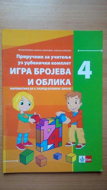 Igra brojeva i oblika, Klett, priručnik za učitelje, novo i - Belgrade