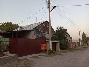 каркасный бассейн бишкек in Кыргызстан   БАССЕЙНЫ: 92 кв. м, 4 комнаты, Гараж, Кондиционер, Парковка